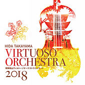 Virtuoso Orchestra 2018 (Live) von Various Artists