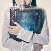 narrative / NOISEofRAIN von SawanoHiroyuki[nZk]