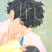 Kiseki by Uru (World)