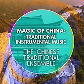 Magic of China: Traditional Instrumental Music de The Chieftains