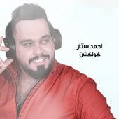 Ahmed Satar Collection de Ahmed Satar
