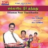Ellamae Neer Thanthathu by Various Artists