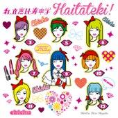 Haitateki! by Shiritsu Ebisu Chugaku
