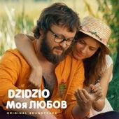 Моя ЛЮБОВ by Dzidzio