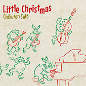 Little Christmas de Chikuzen Sato