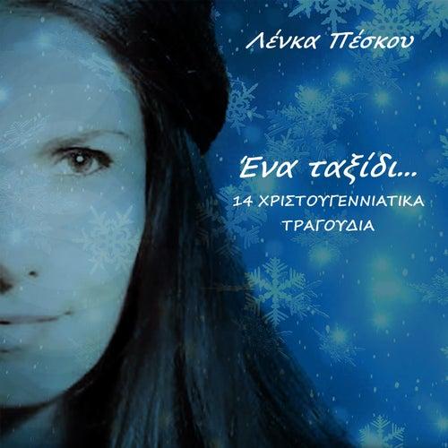 Ena Taxidi... by Lenka Peskou