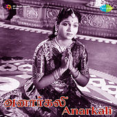 Anarkali (Original Motion Picture Soundtrack) de Various Artists