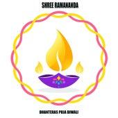 Dhanteras Puja Diwali by Shree Ramananda