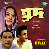 Hrad (Original Motion Picture Soundtrack) by Various Artists