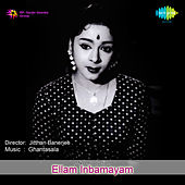 Ellam Inbamayam (From