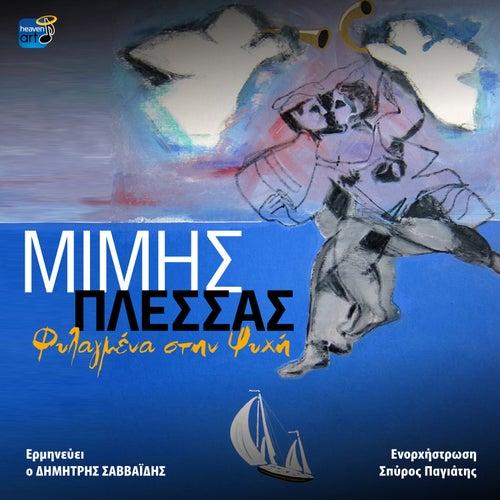 Filagmena Stin Psihi by Mimis Plessas (Μίμης Πλέσσας)