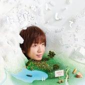Hajimemashite by Tomohisa Sako