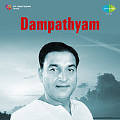 Dampathyam (Original Motion Picture Soundtrack) de Various Artists