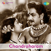 Chandraharam (Original Motion Picture Soundtrack) de Ghantasala
