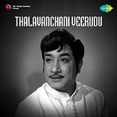 Thala Vanchani Veerudu (Original Motion Picture Soundtrack) de Ghantasala