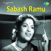 Sabash Ramu (Original Motion Picture Soundtrack) de Various Artists