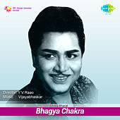 Bhagya Chakra (Original Motion Picture Soundtrack) de Various Artists