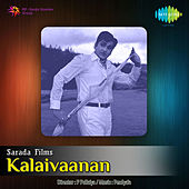 Kalaivaanan (Original Motion Picture Soundtrack) de Various Artists