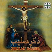 Zikray Saleeb by Various Artists
