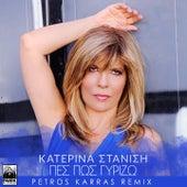 Katerina Stanisi (Κατερίνα Στανίση):