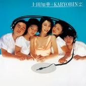 Chika Ueda and Karyobin (2) von Chika Ueda And Karyobin