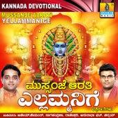 Mussanje Aarati Yellammanige by Various Artists