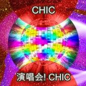 演唱会! Chic (Live) de CHIC