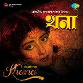 Khana (Original Motion Picture Soundtrack) by Various Artists