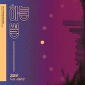 Star in the Sky de Kim Young Geun