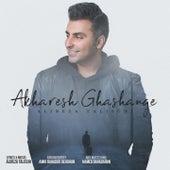 Akharesh Ghashange by Alireza Talischi