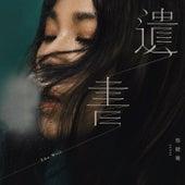 Yi Shu von Tanya Chua