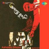 Ashanta Ghurni (Original Motion Picture Soundtrack) by Various Artists