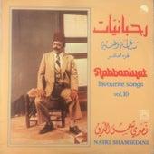 Rahbaniyat, Vol. 10 by Various Artists