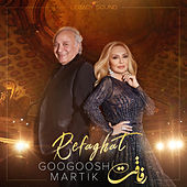 Refaghat by Googoosh