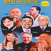 Pevaj mi sokole by Various Artists