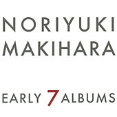Early 7 Albums de Various Artists