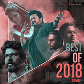 Best of 2018 (Tamil) by Various Artists