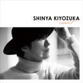Connect by Shinya Kiyozuka