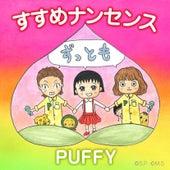 Susume Nonsense by Puffy AmiYumi