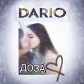Доза de Dario