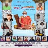 Mahayogi Baba Lokenath de Kumar Sanu