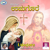 Ido Nannaya Udogore by Various Artists