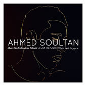 Music Has No Boundaries by Ahmed Soultan