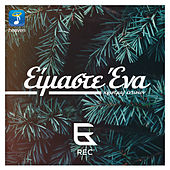 Eimaste Ena (Christmas Edition) by REC (GR)