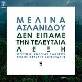 Den Ipame Tin Teleftea Leksi von Melina Aslanidou (Μελίνα Ασλανίδου)
