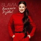 Веселого Різдва by Slavia