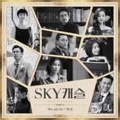 SKY Castle, Pt. 4 (Original Television Soundtrack) de Ha Jin