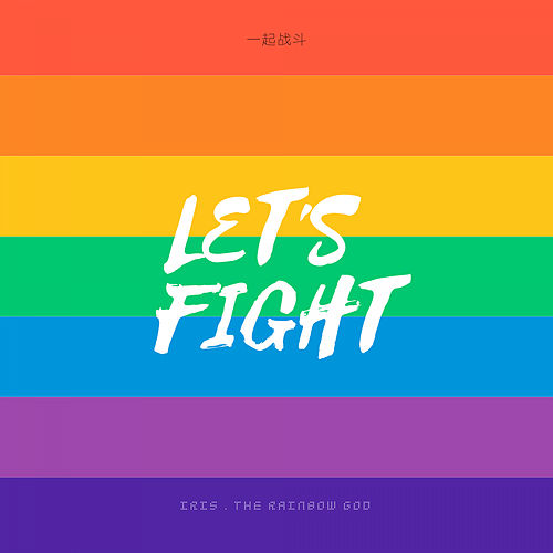 Let's Fight by Kay