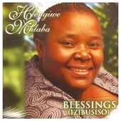 Blessings by Hlengiwe Mhlaba