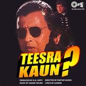 Teesra Kaun (Original Motion Picture Soundtrack) de Various Artists